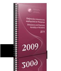 amb2009_2