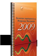 bmb_2009