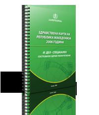 zk3_2006