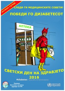 poster-follow-advice (1)